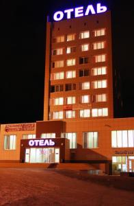 Otel Pervouralsk - Bisertskiy Zavod