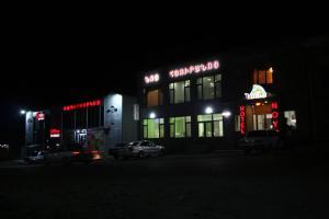 Отель Ной, Горис