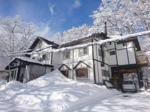 Hakuba Matata Lodge