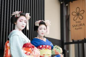 Kyoto Stay SAKURA Toji I, Holiday homes  Kyoto - big - 35