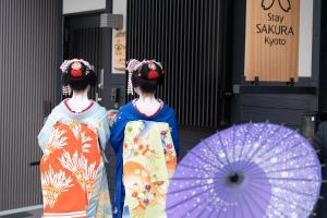 Kyoto Stay SAKURA Toji I, Dovolenkové domy - Kjóto