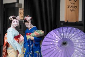 Kyoto Stay SAKURA Toji I, Dovolenkové domy  Kjóto - big - 43
