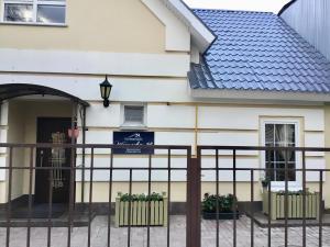 Гостевой дом Гостевой дом Щёголева, Истра