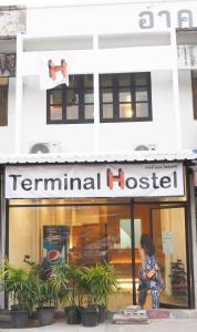 Terminal Hostel - Ban Nam Thong