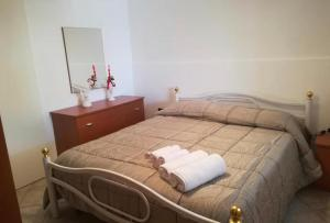 Elia appartementi - AbcAlberghi.com