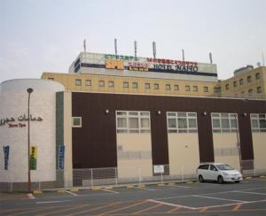 Auberges de jeunesse - Spa Land Hotel Naito