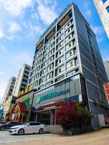 City Comfort Inn Xianning South Station Hotel