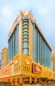 Golden dragon mall hong kong organon modell wiki