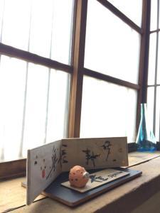 Suzume-An, Kúriák  Kiotó - big - 13