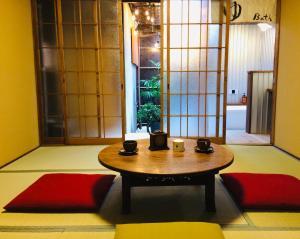 Suzume-An, Kúriák - Kiotó