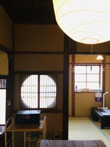 Suzume-An, Kúriák  Kiotó - big - 11