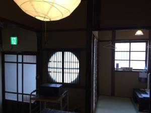 Suzume-An, Kúriák  Kiotó - big - 10