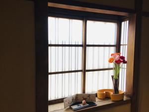 Suzume-An, Kúriák  Kiotó - big - 8
