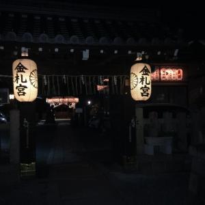 Suzume-An, Kúriák  Kiotó - big - 111