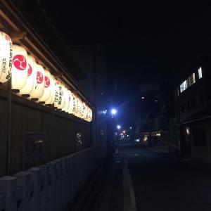 Suzume-An, Kúriák  Kiotó - big - 141