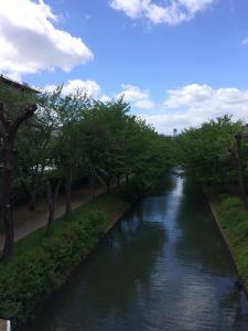 Suzume-An, Kúriák  Kiotó - big - 43