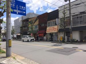 Suzume-An, Kúriák  Kiotó - big - 63