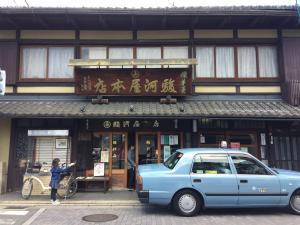 Suzume-An, Kúriák  Kiotó - big - 75