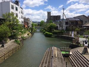 Suzume-An, Kúriák  Kiotó - big - 68