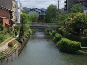 Suzume-An, Kúriák  Kiotó - big - 69