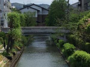 Suzume-An, Kúriák  Kiotó - big - 70