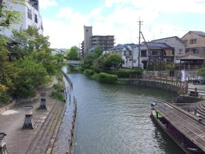 Suzume-An, Kúriák  Kiotó - big - 72