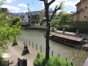 Suzume-An, Kúriák  Kiotó - big - 102