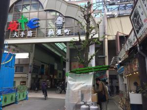 Suzume-An, Kúriák  Kiotó - big - 103