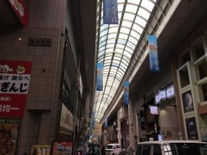 Suzume-An, Kúriák  Kiotó - big - 62