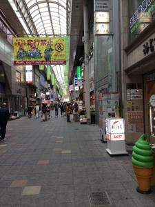 Suzume-An, Kúriák  Kiotó - big - 66