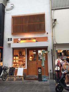Suzume-An, Kúriák  Kiotó - big - 65