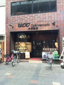 Suzume-An, Kúriák  Kiotó - big - 104