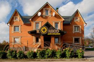 Hotel Koleso - Borodulichi