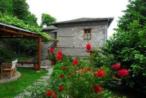 Hostels e Albergues - Archontiko Iatridis