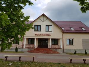 Отель Вояж, Волковыск