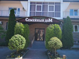 Апарт-отель Семейный дом, Архипо-Осиповка