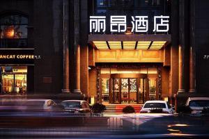 obrázek - Leon Hotel (Tianzifang)