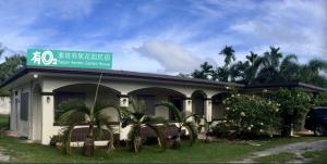 . Saipan Aerobic Garden House
