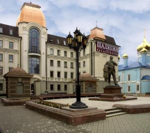 Shalyapin Palace Hotel - Kazan