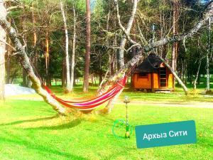 Guest House Arkhyz City - Hotel - Arkhyz
