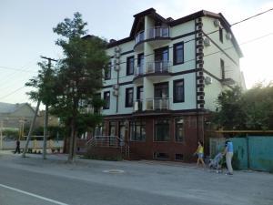 Гостевой дом Ахиллес