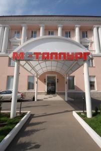 Гостиницы Новотроицка
