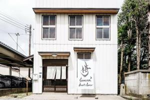 SAMURAI Guest House, Affittacamere - Fujiyoshida