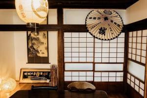 SAMURAI Guest House, Affittacamere  Fujiyoshida - big - 35