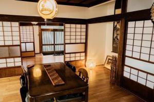 SAMURAI Guest House, Vendégházak  Fudzsijosida - big - 36