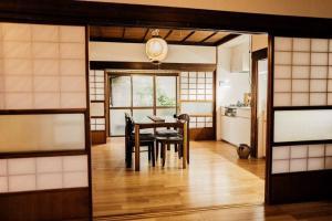 SAMURAI Guest House, Affittacamere  Fujiyoshida - big - 37