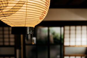SAMURAI Guest House, Affittacamere  Fujiyoshida - big - 34