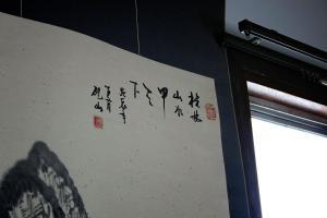 SAMURAI Guest House, Affittacamere  Fujiyoshida - big - 47