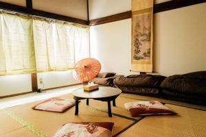SAMURAI Guest House, Vendégházak  Fudzsijosida - big - 3