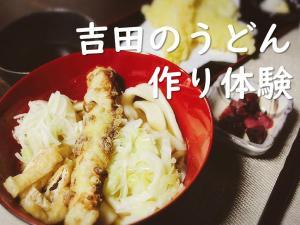 SAMURAI Guest House, Affittacamere  Fujiyoshida - big - 23